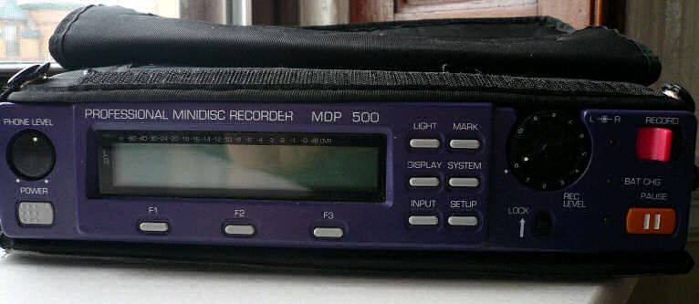 HHB MDP-500 mini disc recorder